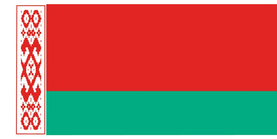 <big>Belarus  Flag</font></big>