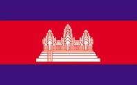 <big>Cambodia Flag</font></big>