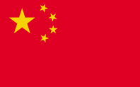 <big>China Flag</font></big>