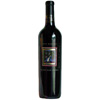 2010 Robert Biale Zinfandel Black Chicken