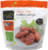 Classic-Style Vegan Buffalo Wings by Gardein