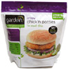 Crispy Chick&#8217;n Patties by Gardein