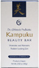 Dr. Ohhira's Probiotic Kampuku Beauty Bar by Essential Formulas